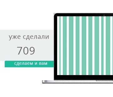 Проблема с MacBook: полосы на экране