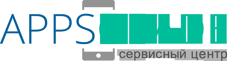 Сервисный центр «AppsGrade»