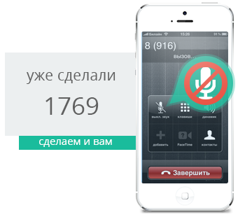Замена Touch iD iPhone 6