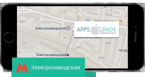 Ремонт iPhone на Электрозаводской