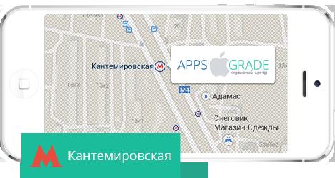 Ремонт iPhone на Кантемировской