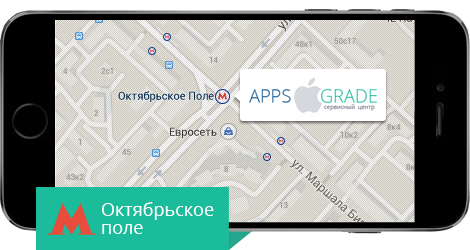 Ремонт iPhone на Октябрьском поле