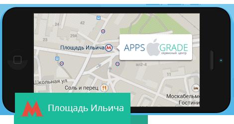 Ремонт iPhone на Площади Ильича