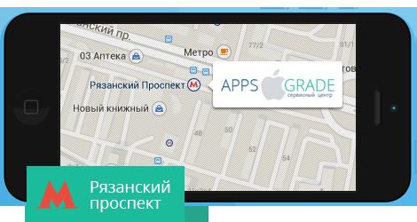 Ремонт iPhone на Рязанском проспекте