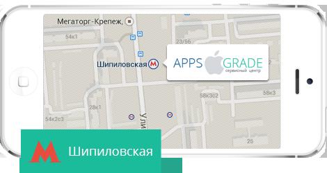 Ремонт iPhone на Шипиловской