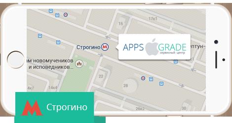 Ремонт Айфонов в Строгино