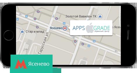 Ремонт iPhone на Ясенево