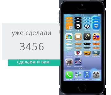 Что делать, если на iPhone дергается экран?