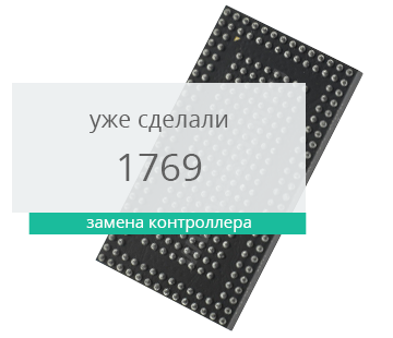 Качественная замена контроллера питания iPad в Москве