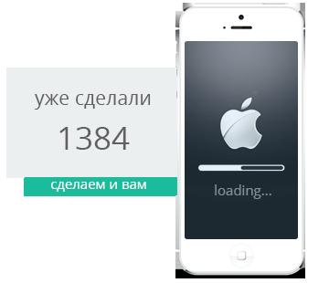 iPhone не включается - распространённая проблема
