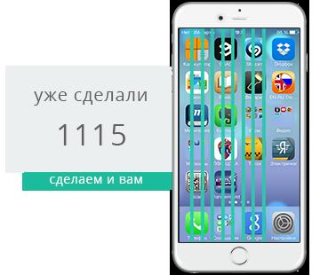 Полосы на экране iPhone – профессиональное решение проблемы