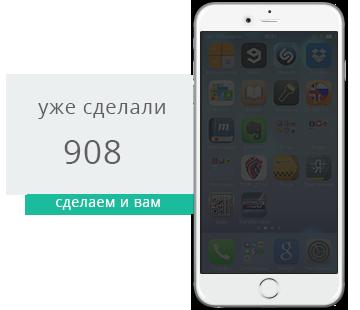 Темный экран на iPhone: причины появления