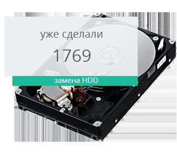Компетентная замена HDD на MacBook