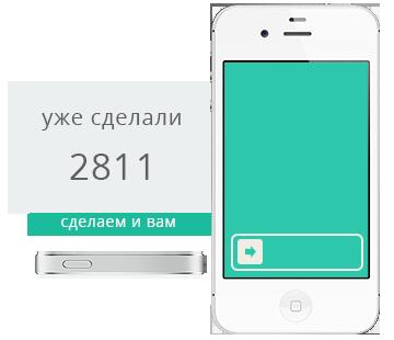 Срочная замена повреждённой кнопки блокировки iPhone