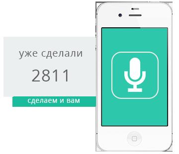 Оперативная замена кнопки громкости iPhone