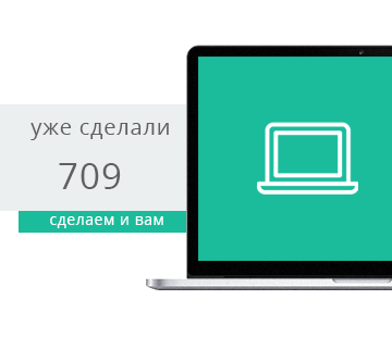 Замена корпуса MacBook