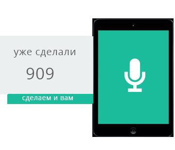 Замена микрофона iPad, ремонт микросхемы звука