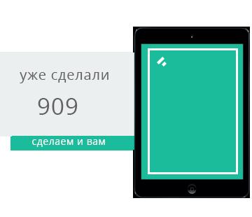Замена стекла iPad mini 2