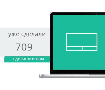 Замена тачпада (touchpad) MacBook