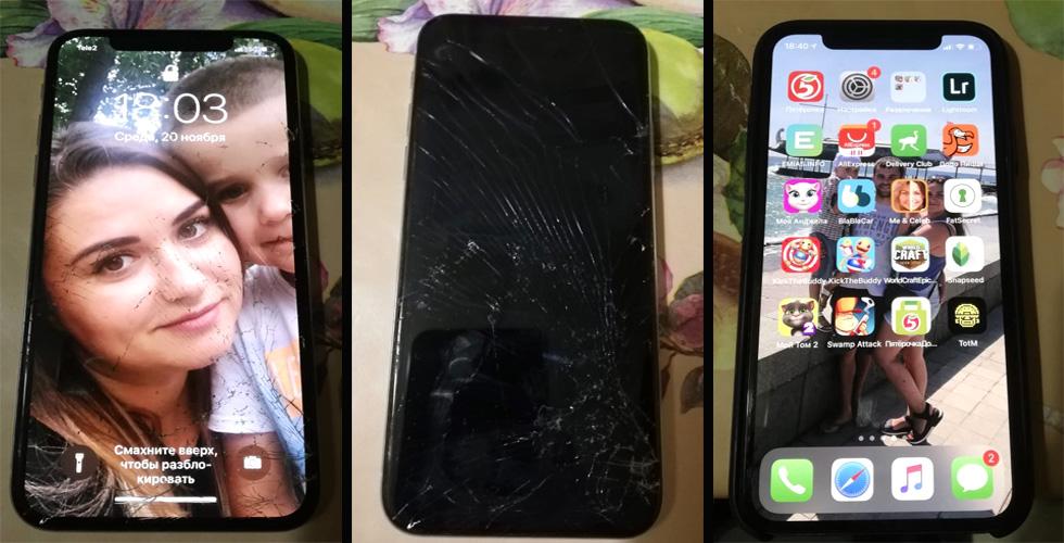 Примеры работ на выезде, замена стекла iPhone X фото до и после ремонта